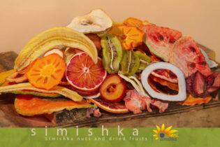 خرید میوه خشک با کیفیت