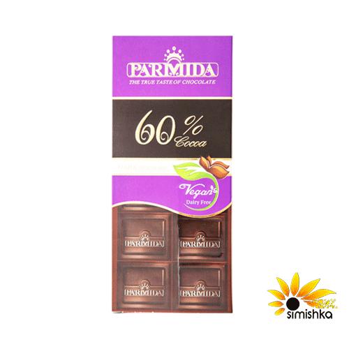 شکلات تابلت تلخ 60% پارمیدا