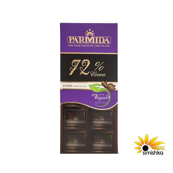 شکلات تابلت تلخ 72% پارمیدا