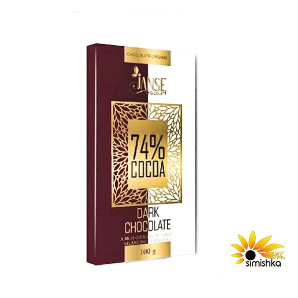 شکلات تابلتی 74% ژانسه