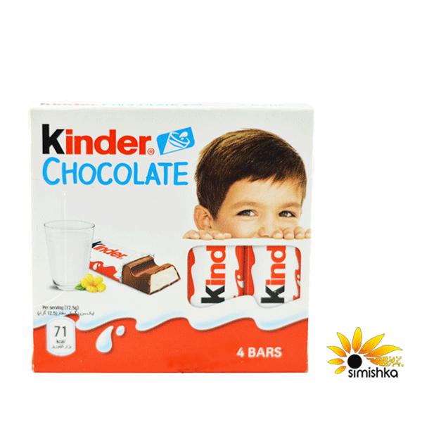 شیر شکلات کیندر Kinder مدل 4 (1)bars